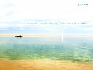 1 Corinthians 13:12 – The Lake of Mirrors Wallpaper
