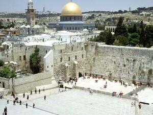 Oh, Jerusalem Wallpaper