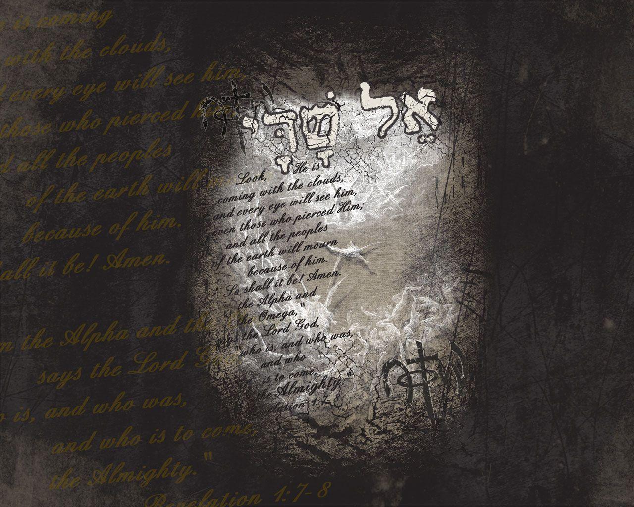 Revelations 21 1 8 Revelation 1 7 8 Alpha And