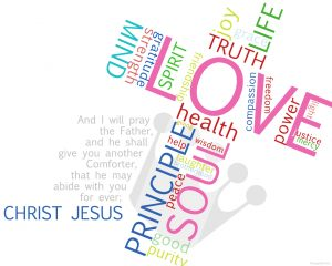 Christian Quote: Christ Jesus Wallpaper