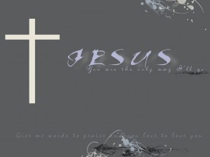 Christian Graphic: Cross Of Jesus Wallpaper