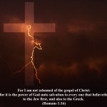 Romans 1:16 – Power Of God Wallpaper Christian Background